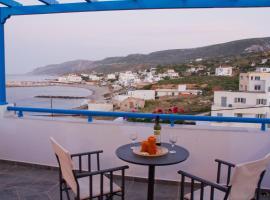 Romantica Hotel, hotel near Kithira Island National Airport Alexandros Aristotelous Onassis - KIT, Agia Pelagia