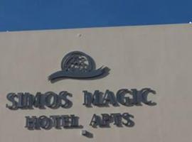 Simos Magic Hotel Apts, hotel in Ayia Napa