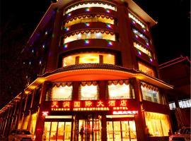 Dunhuang Tianrun International Hotel, hotel in Dunhuang