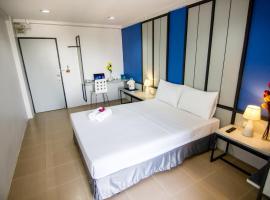 Regent Ngamwongwan, hotel in Nonthaburi
