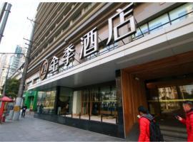 JI Hotel Shanghai Xujiahui Zhaojiabang Road, hotel in Shanghai