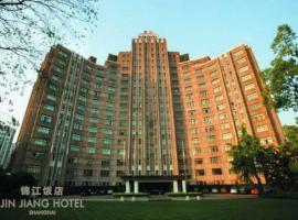 Jin Jiang Hotel, hotel in Shanghai