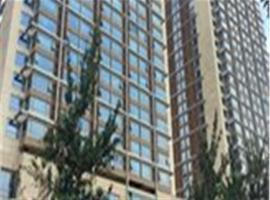 Beijing Tiandi Huadian Hotel Apartment Youlehui Branch, Ferienwohnung in Peking