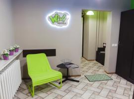 WikiHostel, hotel in Ufa