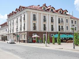Reikartz Kamianets-Podilskyi, готель у місті Кам'янець-Подільский