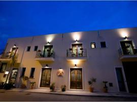 Zingaro Hotel, hotel a San Vito lo Capo