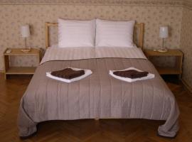4YOU Citycenter Apartments, hotel a Blaha Lujza tér metróállomás környékén Budapesten
