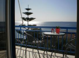 Sunrise Flora, ξενοδοχείο κοντά σε Ναός της Αφαίας, Αγία Μαρίνα Αίγινας