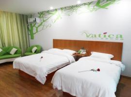 Vatica JiangSu YangZhou Dongguan Street Hotel, hotel in Yangzhou