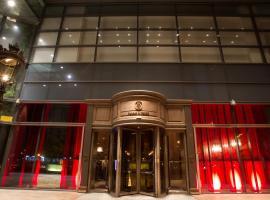 Viesnīca Palais de Chine Hotel pilsētā Taipeja