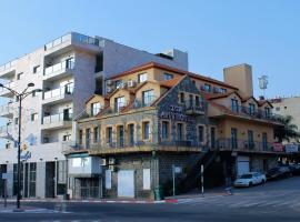 מלון אביב, אכסניה בטבריה
