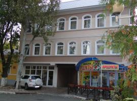 Apart Hotel Novosel, apartment in Anapa