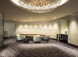 The Windsor Suites Philadelphia, hotel in Philadelphia