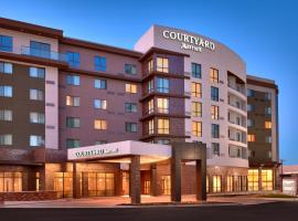 Courtyard by Marriott Salt Lake City Downtown, hotel in Salt Lake City