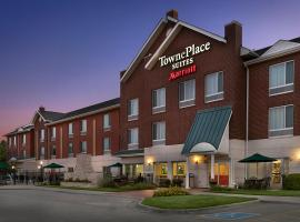 TownePlace Suites by Marriott Rock Hill, hotel in Rock Hill