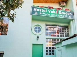 Hostel Vake Garden, hostel in Tbilisi City