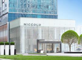 Niccolo Chengdu, hotel near Chunxi Road, Chengdu