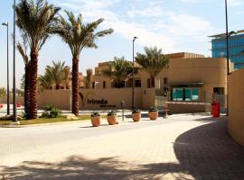 فلل فيفيندا الفندقية غرناطة، فندق في الرياض