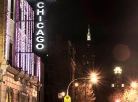 Hotel Chicago West Loop, отель в Чикаго