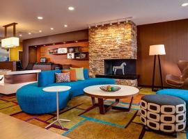 Fairfield Inn & Suites by Marriott Dallas West/I-30, hotel in Dallas
