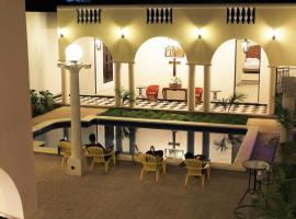 Hotel Hacienda Margot, отель в городе Вальядолид
