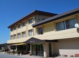 大山ビューハイツ、大山町のホテル