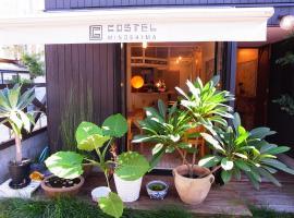 Costel Minoshima, hotel in Fukuoka