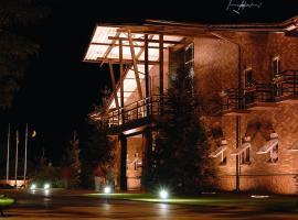 Park-Hotel Butenko Stable, hotell nära Boryspil internationella flygplats - KBP, Protsev
