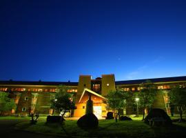 Chuzenji Kanaya Hotel, hotel in Nikko