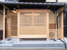 Kyomachiya Suite Rikyu, hotel near Kodai-ji Temple, Kyoto