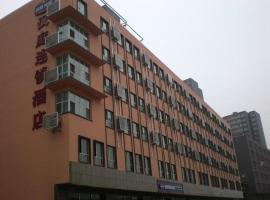Hanting Express Dandong Train Station, hotel in Dandong