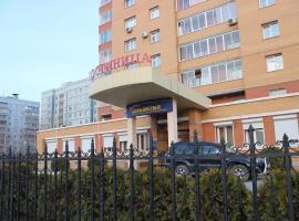 Hotel Barracuda, hotel in Novosibirsk