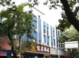 JIAMEI Hotel GuangZhou, hotel in Guangzhou