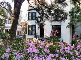 Ballastone Inn, hotel in Savannah