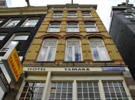 Hotel Tamara, hotel near Madame Tussauds Amsterdam, Amsterdam