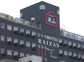 Hotel Raizan South, hotel in Osaka