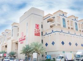 Al Rashid Residence, apart-hotel em Al Khobar