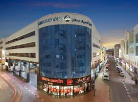 Admiral Plaza Hotel, hotel near Grand Mosque, Dubai