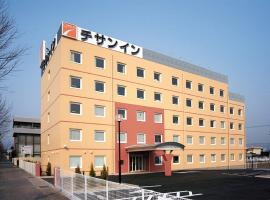 Chisun Inn Fukushima Nishi IC, hotel in Fukushima