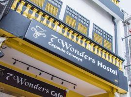 7 Wonders Boutique Capsule (SG Clean), capsule hotel in Singapore
