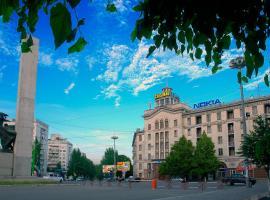 Отель Кишинев, отель в городе Кишинёв