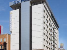 ホテル法華クラブ大分、大分市のホテル