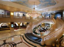 Carlton Palace Hotel, hotel near Deira City Centre Shopping Mall, Dubai