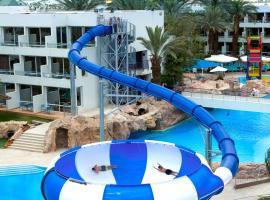 Leonardo Club Eilat - All Inclusive, hotel in Eilat