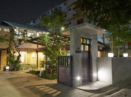 방콕에 위치한 홈스테이 엉클 로이스 부티크 하우스