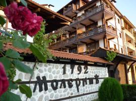 Молерите Комплекс, хотел близо до Добърско, Банско