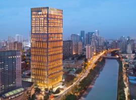Wanda Reign Chengdu, hotel near Chunxi Road, Chengdu