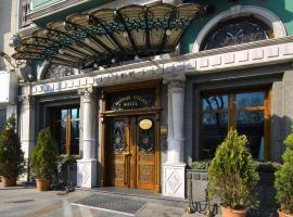 Germir Palas Hotel - Special Class, viešbutis Stambule, netoliese – Dolmabahce Clock Tower
