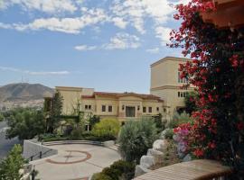 Santuario Diegueño, hotel en Tecate