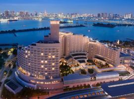 Hilton Tokyo Odaiba, hotel in Tokyo